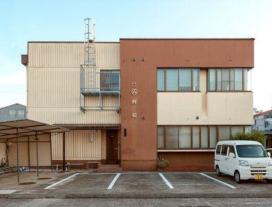 株式会社 マルハチ村松の写真